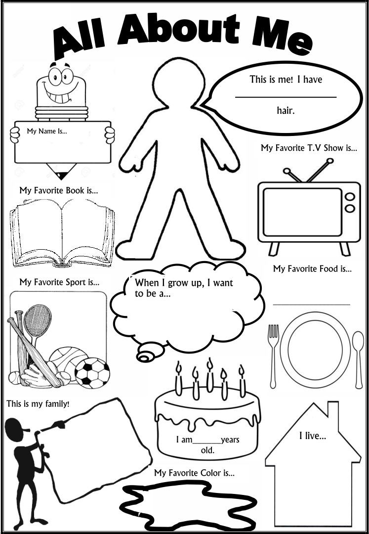 All About Me Worksheet 6 Best Of All About Me Printable Template All About