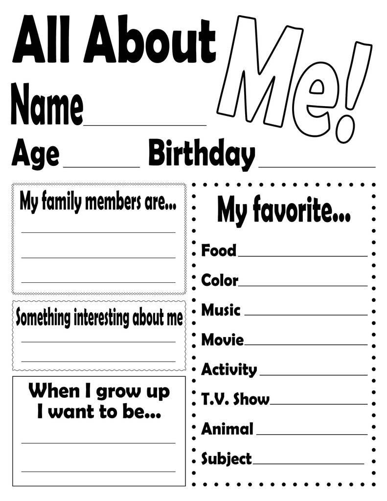 All About Me Worksheet All About Me Worksheet and Printable Poster – Supplyme