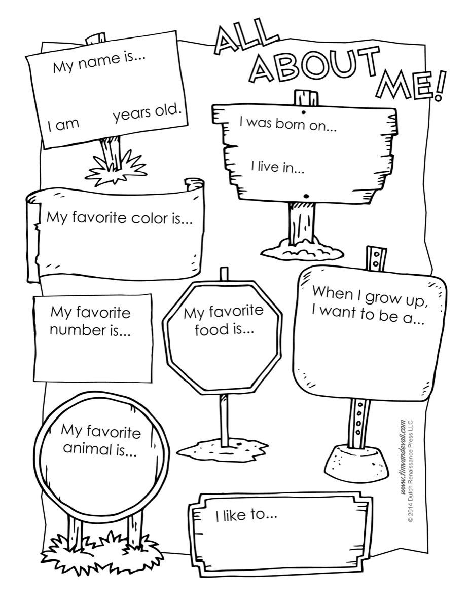 All About Me Worksheet Free All About Me Worksheet for Kindergarten