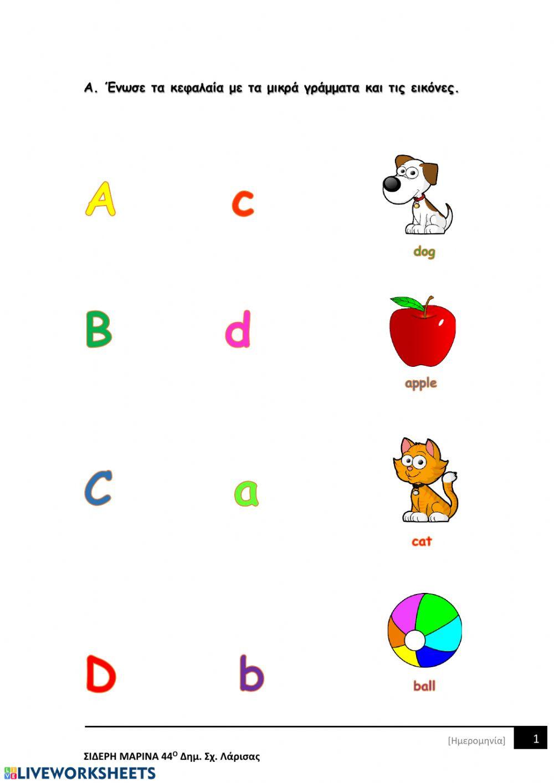 B and D Worksheet Alphabet Quiz A B C D Matching Interactive Worksheet
