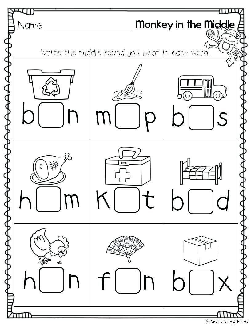 Beginning Middle End Worksheet Beginning Middle End Worksheets Kindergarten Language Arts