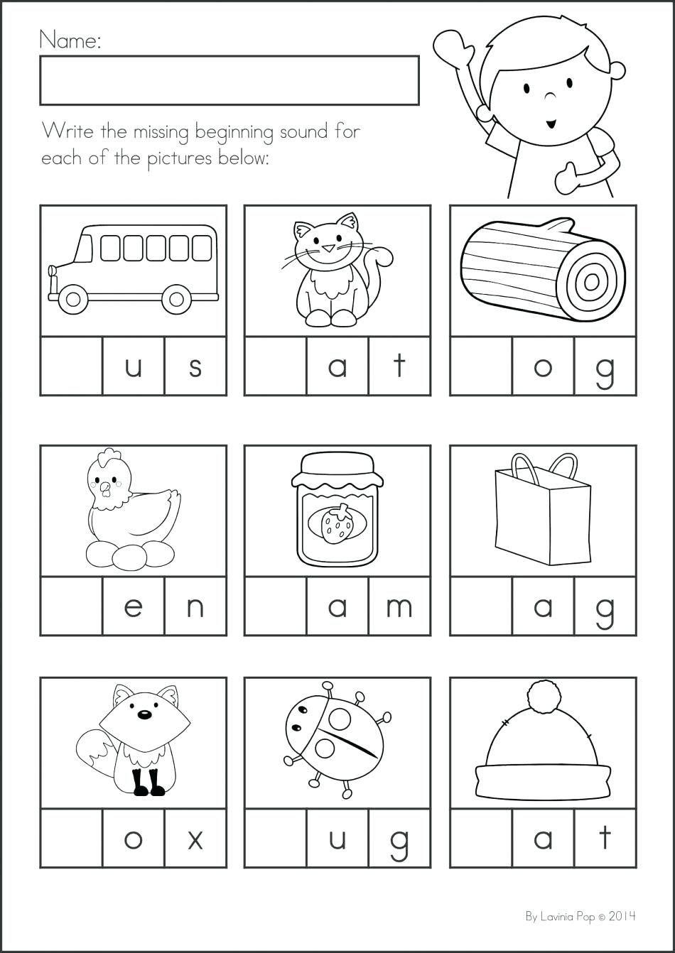 Beginning Middle End Worksheet Beginning Middle End Worksheets