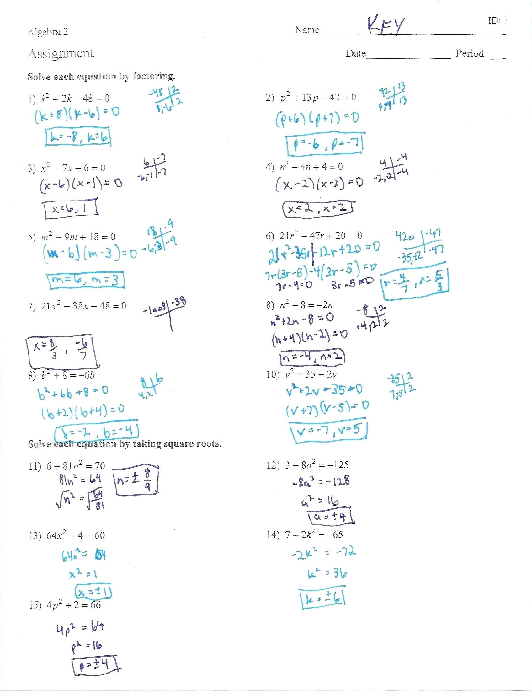 Completing the Square Practice Worksheet Pleting the Square Worksheet Tes