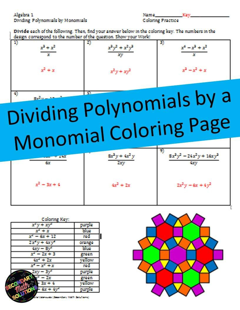 Dividing Polynomials by Monomials Worksheet Dividing Polynomials by A Monomial Coloring Activity