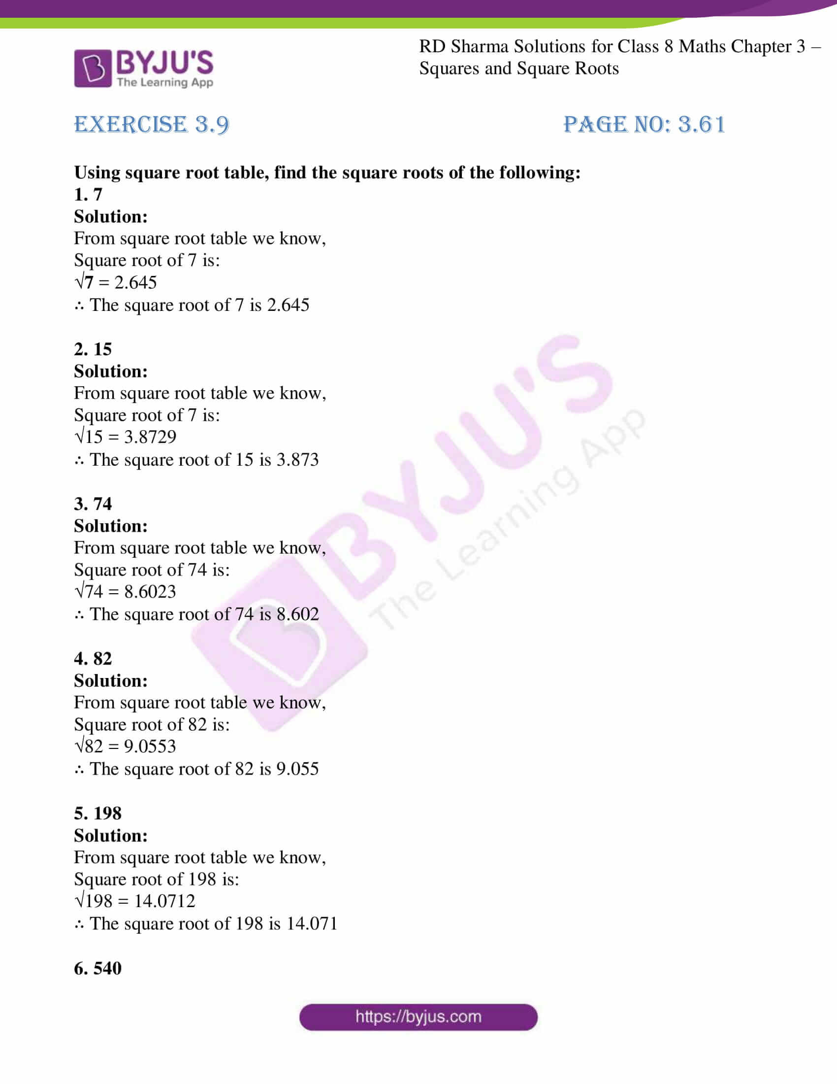 Estimating Square Root Worksheet Rd Sharma solutions for Class 8 Chapter 3 Squares and