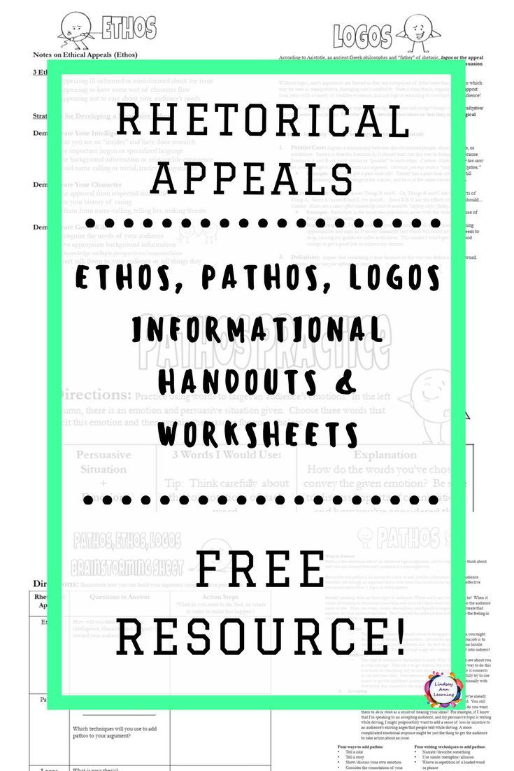 Ethos Pathos Logos Worksheet Rhetorical Appeals Handouts and Worksheets for Ethos Pathos