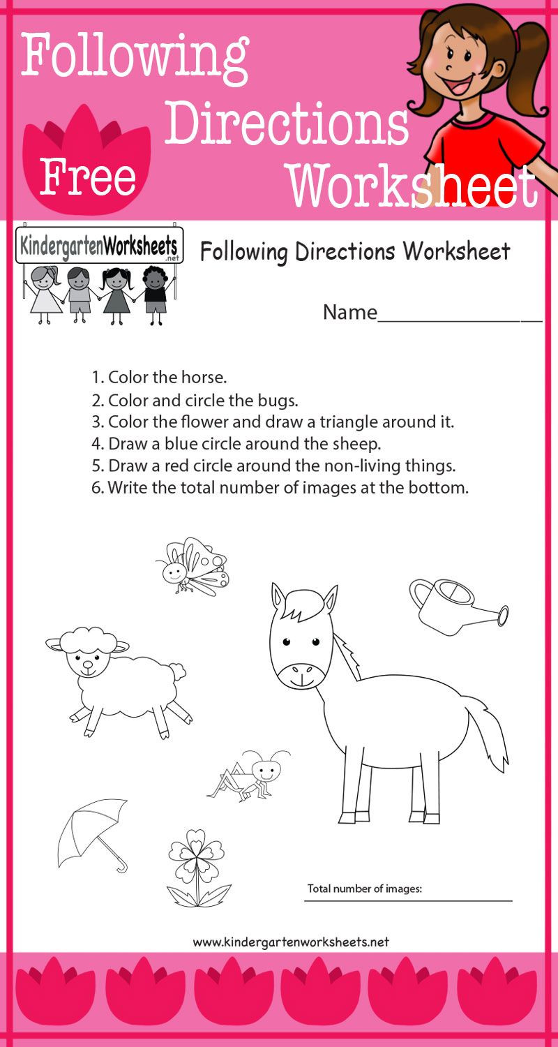 Following Directions Worksheet Kindergarten This Worksheet is A Great Way for Children to Practice