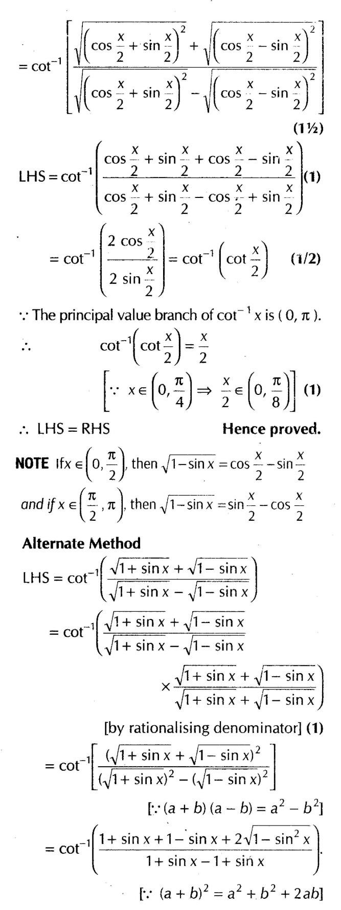 Inverse Trigonometric Functions Worksheet Important Questions for Cbse Class 12 Maths Inverse