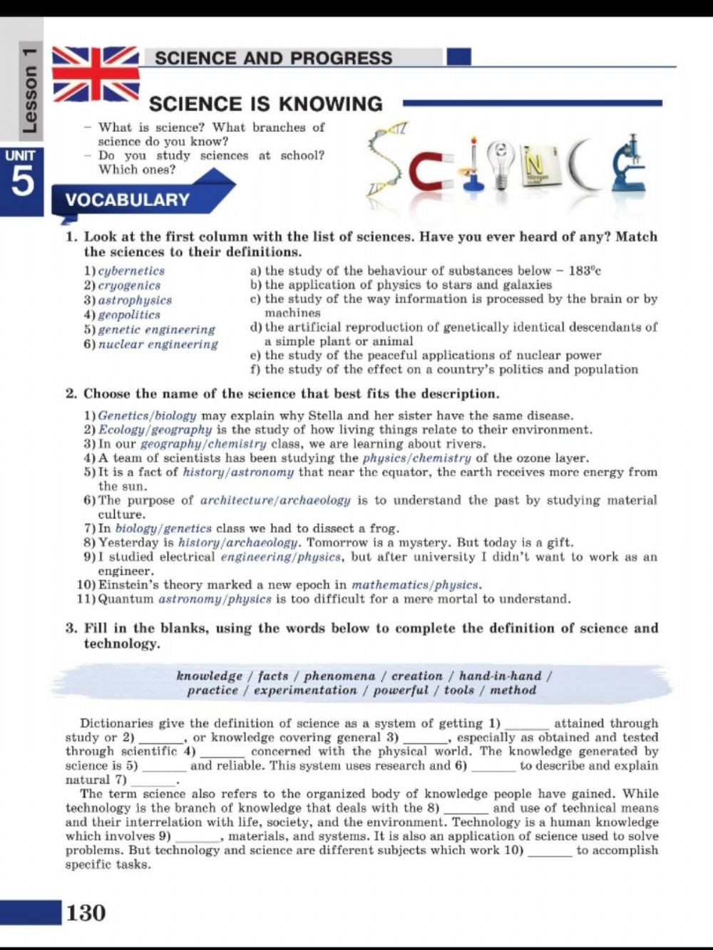 Language Of Science Worksheet Science Interactive Worksheet