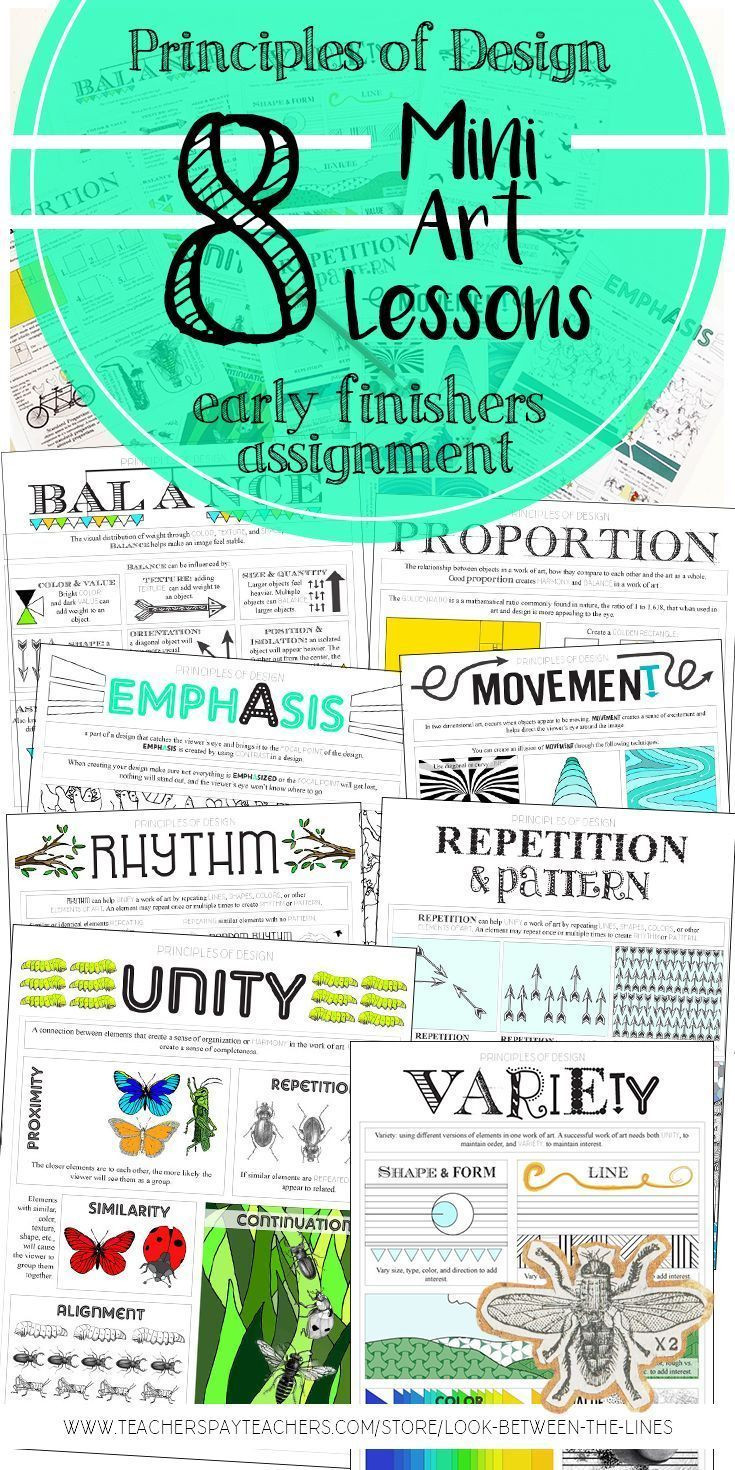 Principles Of Design Worksheet Principles Design Worksheet Packet 9 Mini Lesson