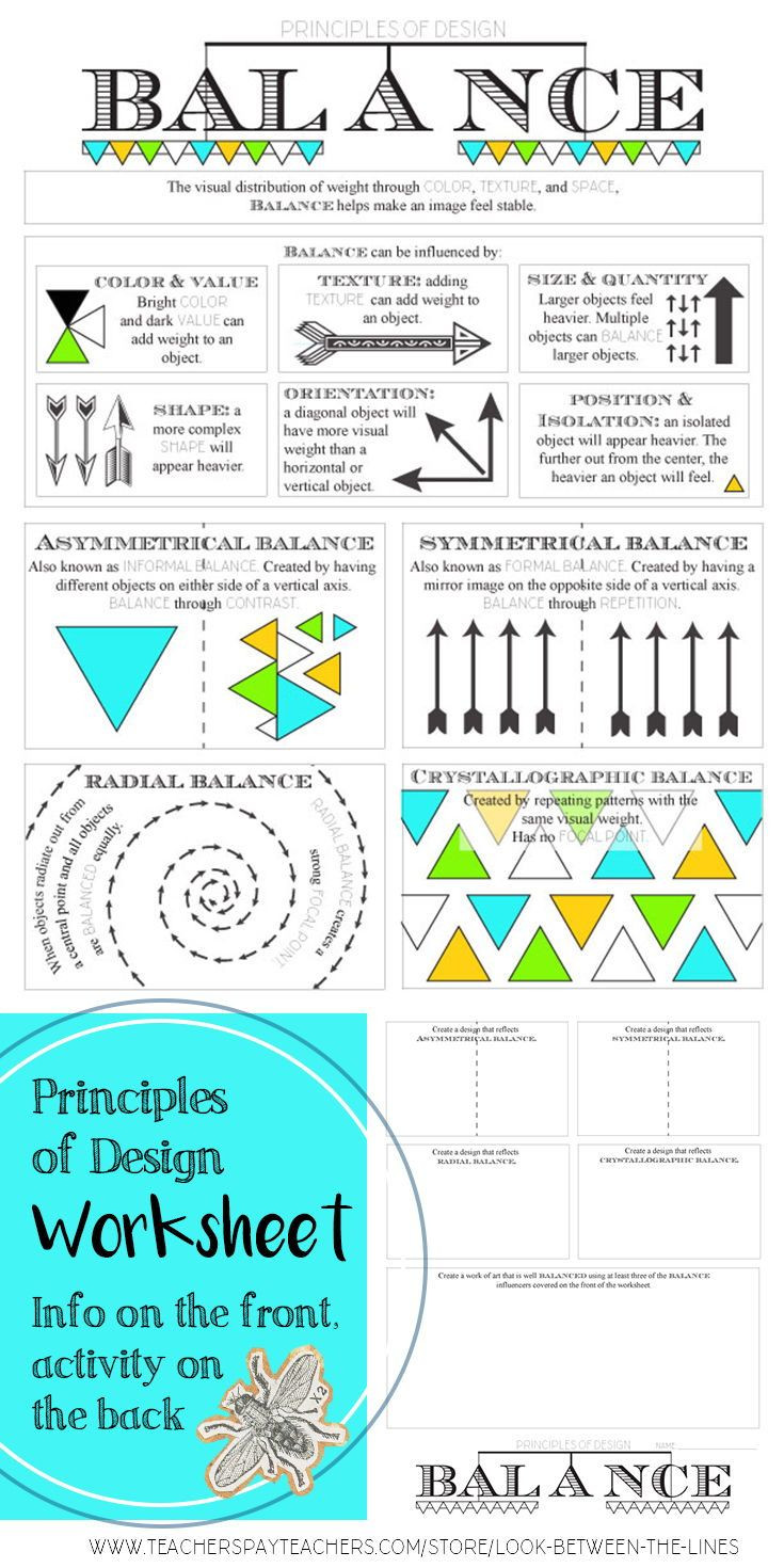 Principles Of Design Worksheet Principles Of Design Balance Middle or High School In