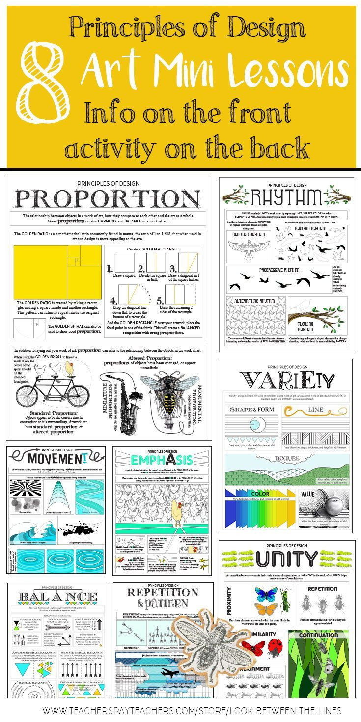 Principles Of Design Worksheet Principles Of Design Worksheet Packet 9 Mini Lesson
