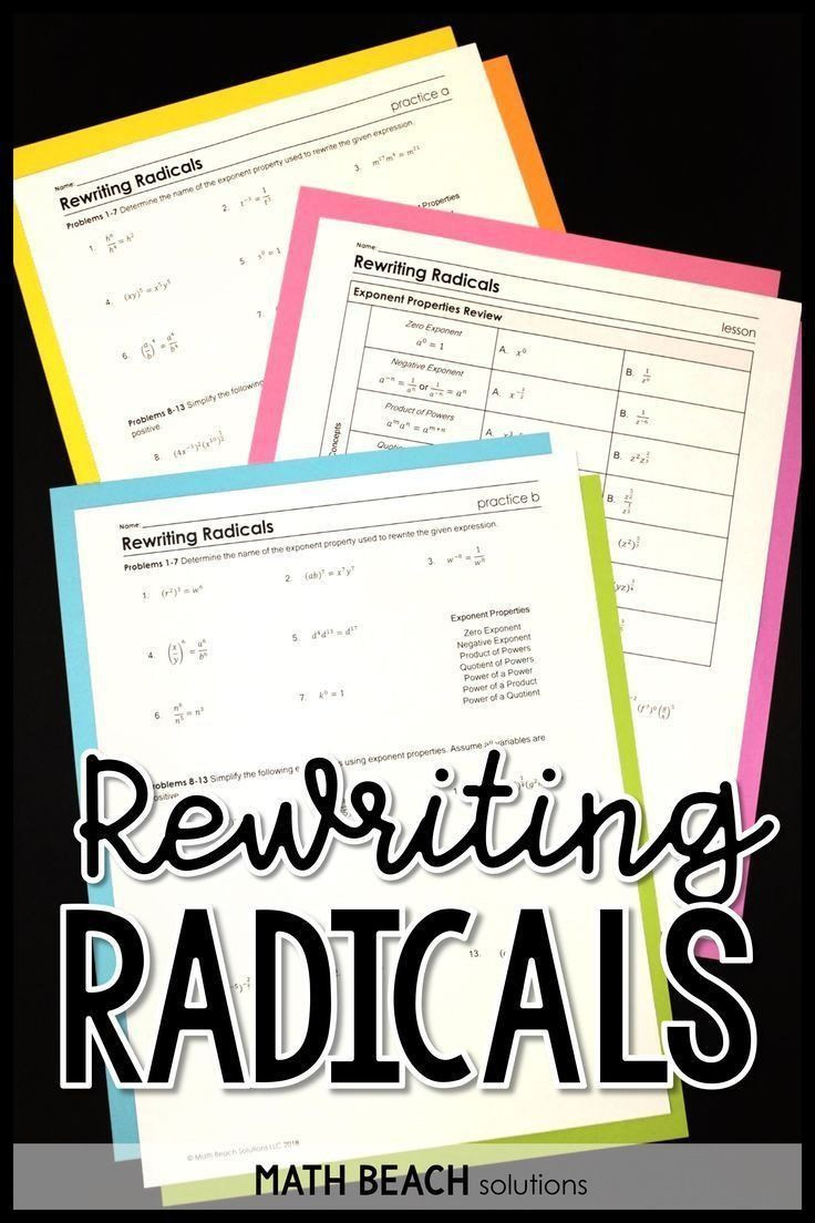 Radical and Rational Exponents Worksheet Pin On Subjects