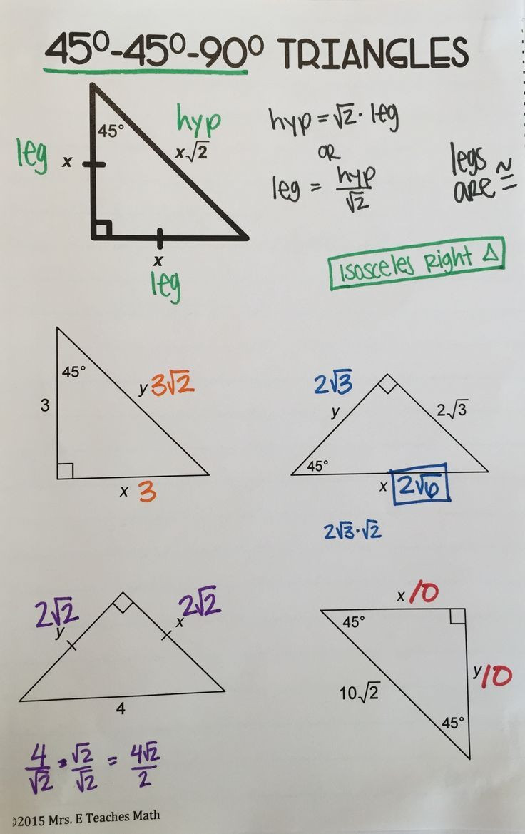 Right Triangle Trig Worksheet Answers Special Right Triangles Interactive Notebook Page