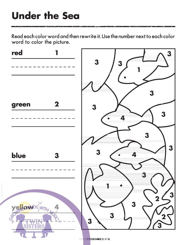 Science Worksheet for 1st Grade Worksheet First Grade Science Worksheets Outstanding