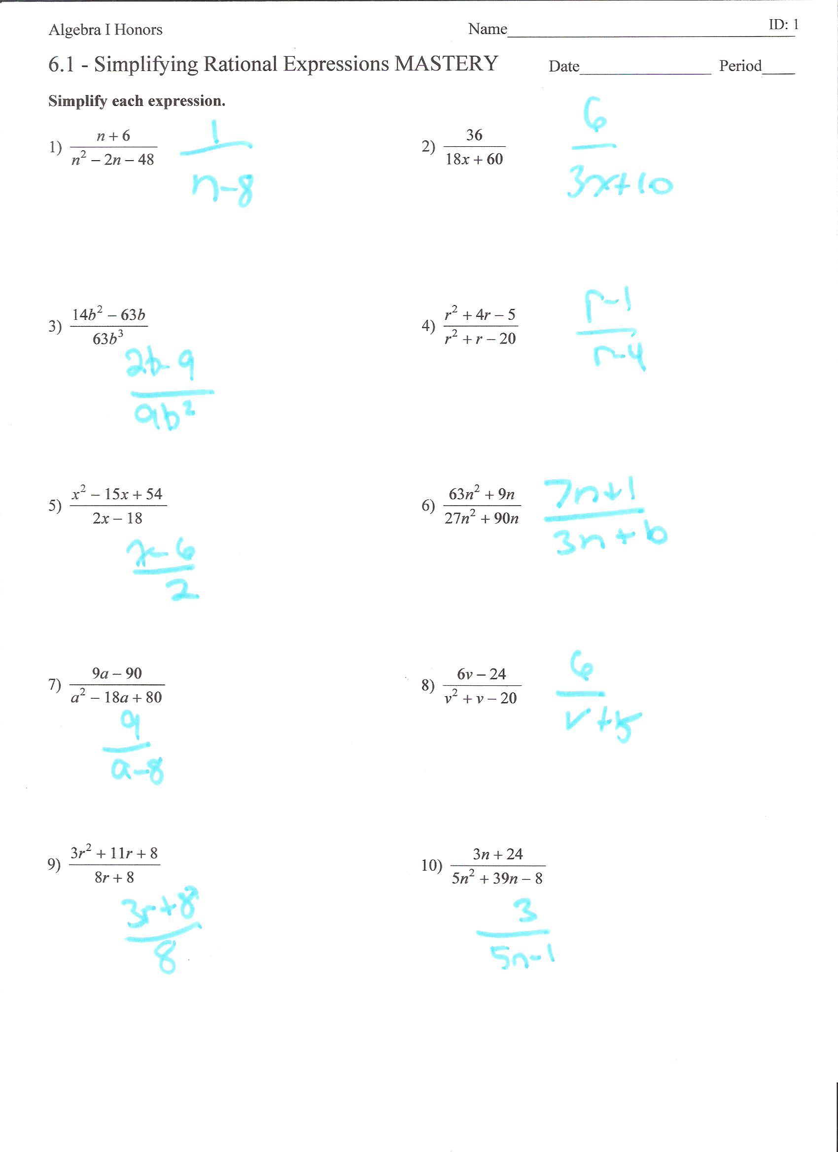 Simplifying Complex Fractions Worksheet Simplifying Rational Expressions Worksheet Algebra 2