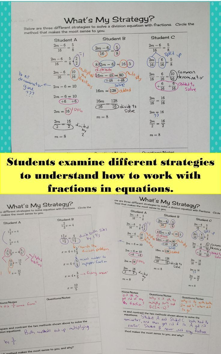 Solving Equations with Fractions Worksheet Strategies for solving Equations with Fractional