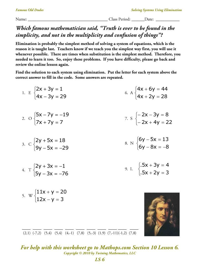 Solving System by Elimination Worksheet Systems Of Equations