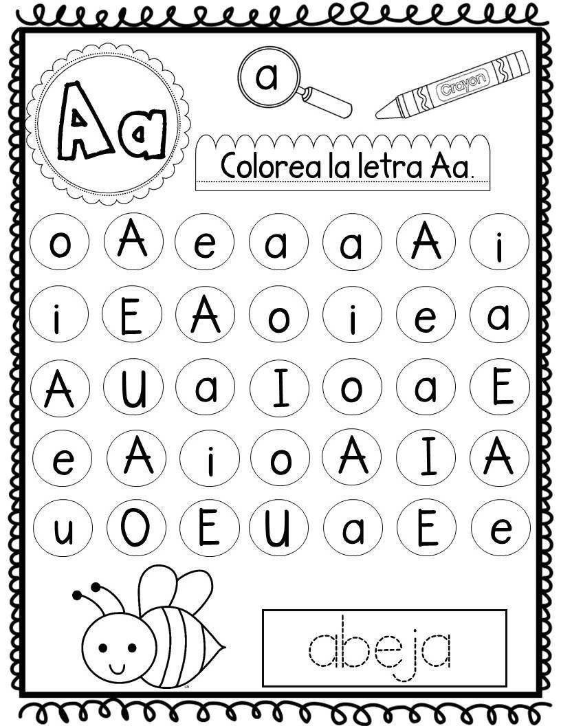 Syllables Worksheet for Kindergarten Syllable Worksheet for Kindergarten Las Vocales Syllables