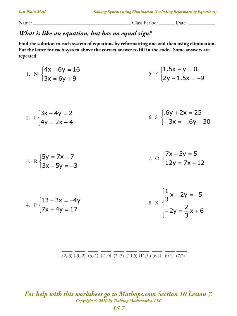 Systems Of Equations Worksheet Pdf solving Simple Equations Worksheet Ks3 Algebra