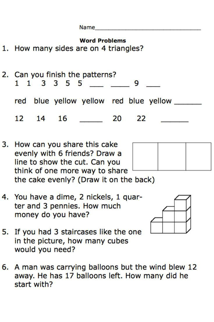 Systems Word Problems Worksheet 4 Grade 3 Math Word Problems Worksheets Schools