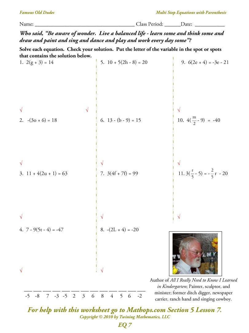 Two Step Equations Worksheet Worksheets Multi Step Equations Worksheet Eq07 Multi Step