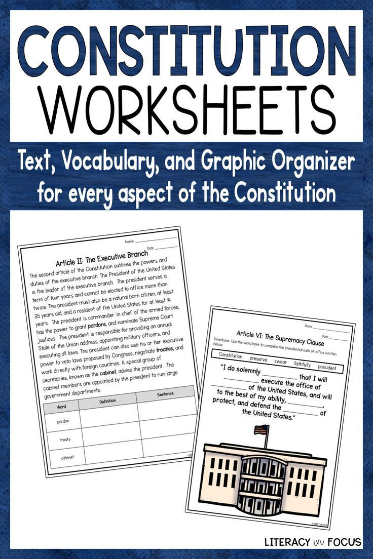 United States Constitution Worksheet Constitution Worksheets Everything You Need to Teach the Us