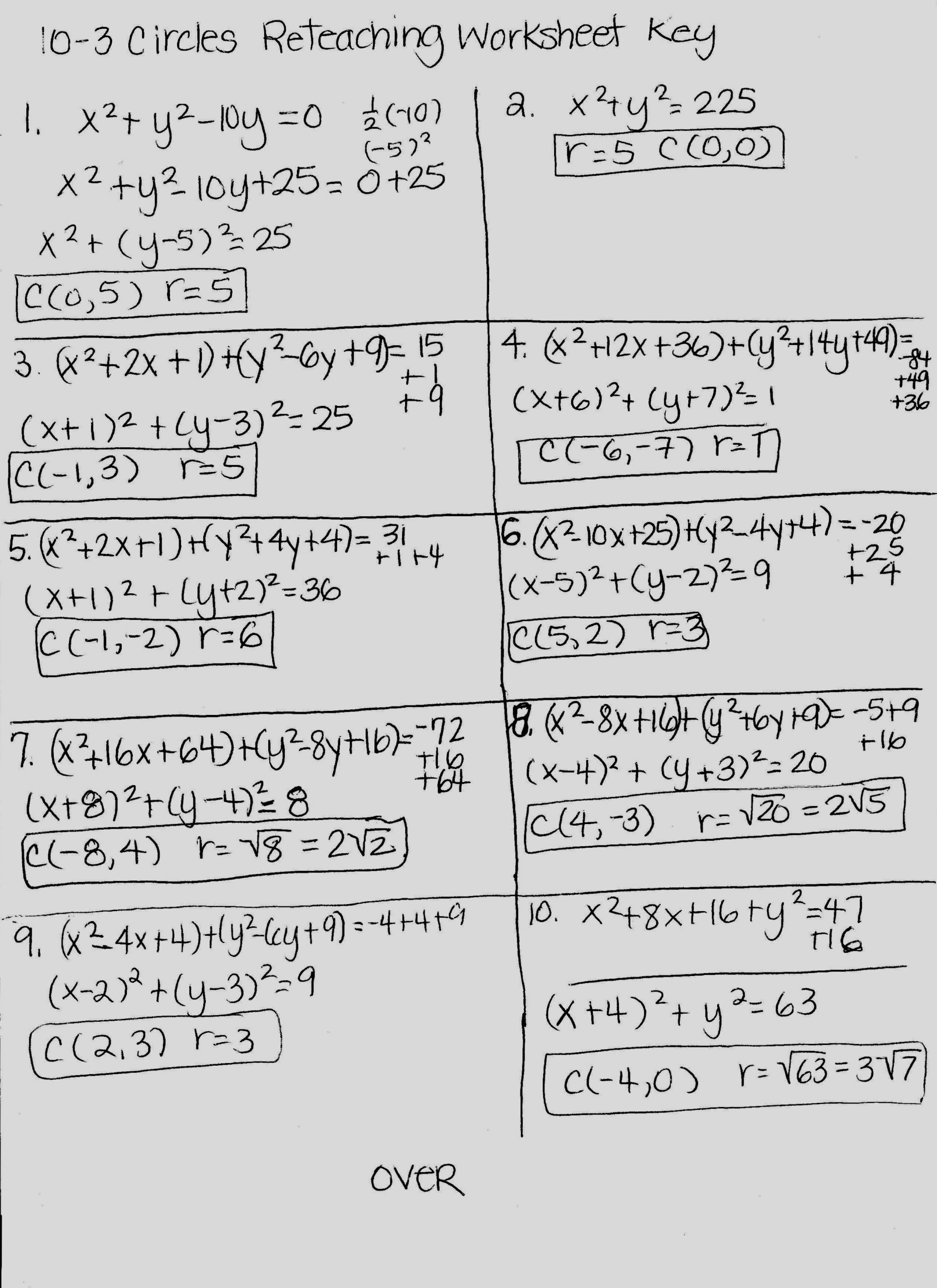 Verify Trig Identities Worksheet Proving Trigonometric Identities Worksheet with Answers