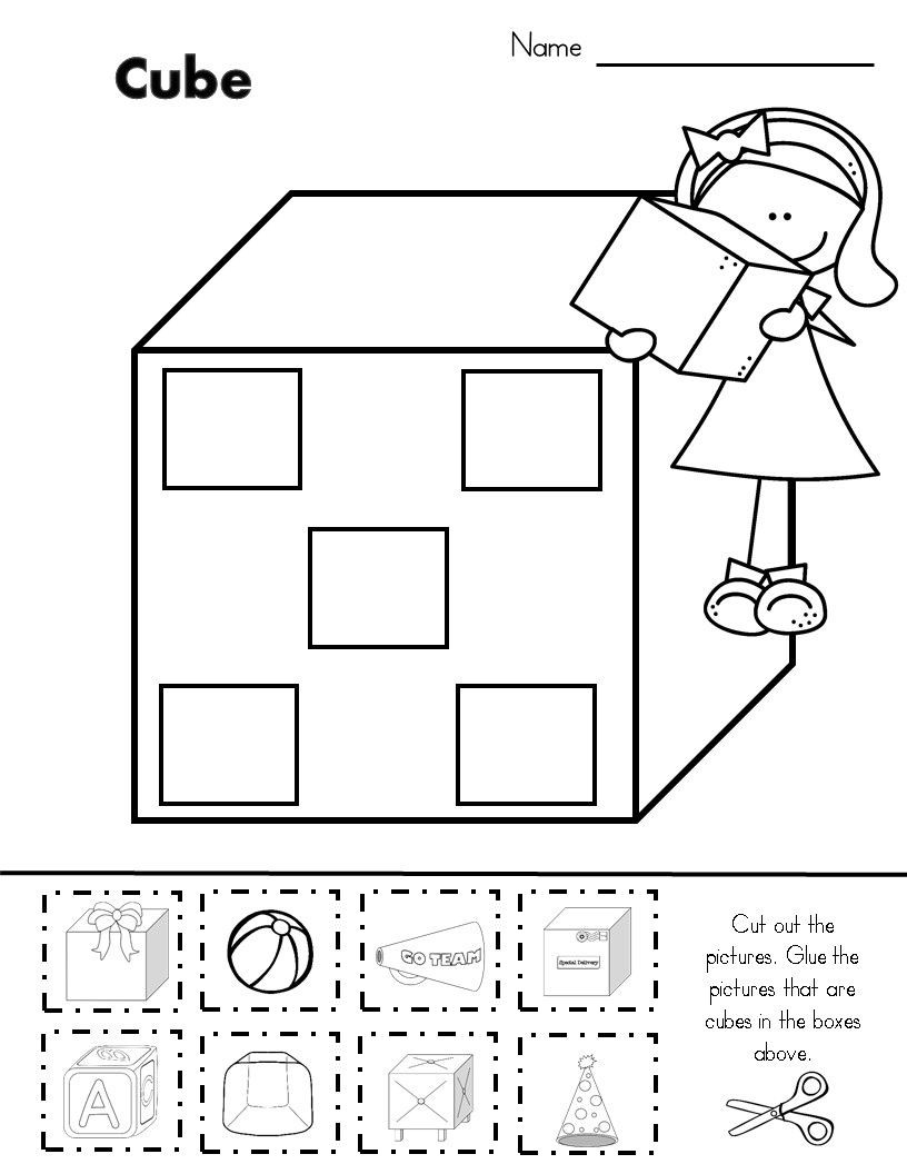 2 Dimensional Shapes Worksheet 2 & 3 D Shape sort Environmental Shapes