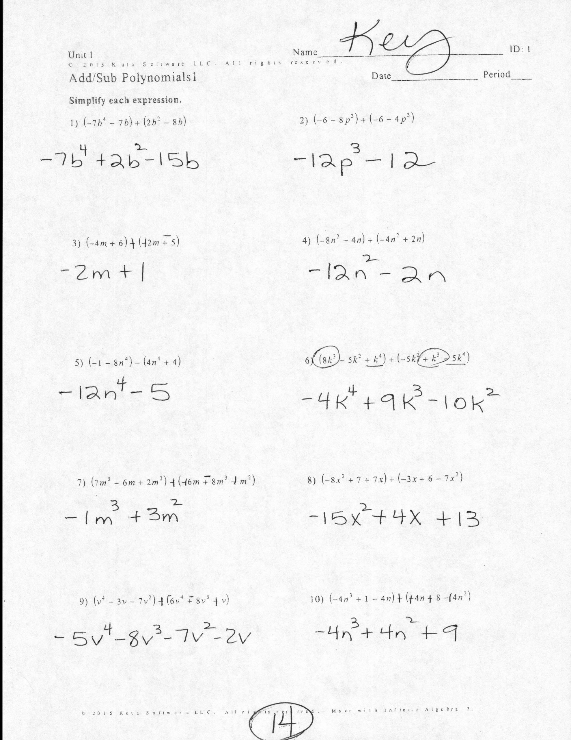Adding and Subtracting Radicals Worksheet Mrs Melody Stout S Math Blog