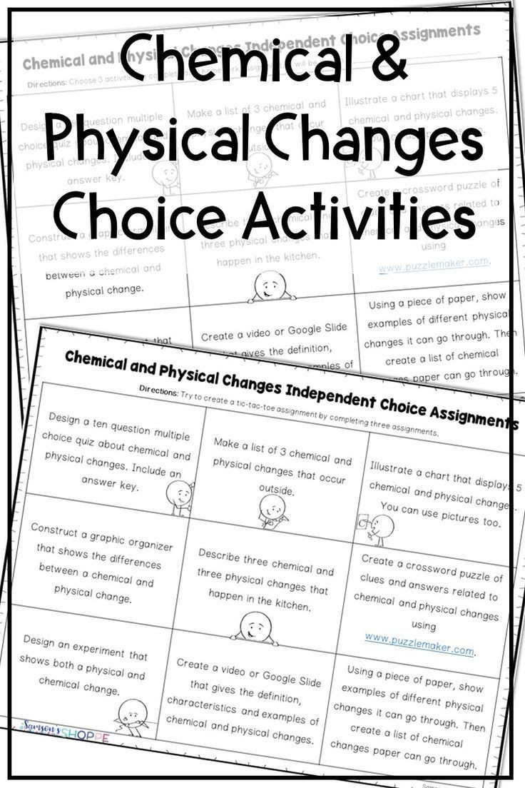 Chemical and Physical Changes Worksheet Chemical and Physical Changes Choice Activity Sheet Great