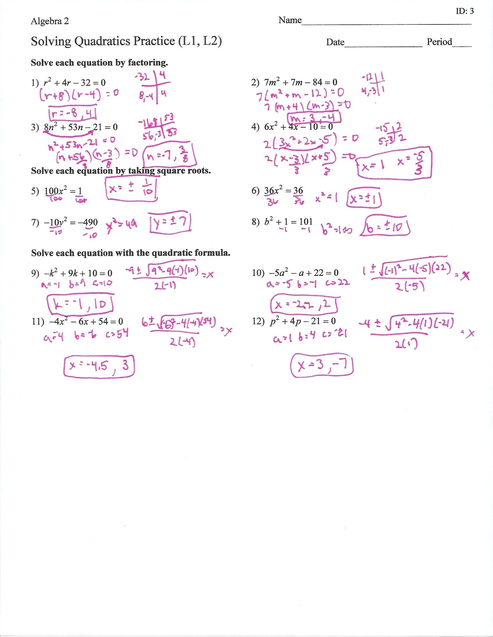 Factoring Quadratic Expressions Worksheet Factoring Trinomials Worksheet Pdf Promotiontablecovers