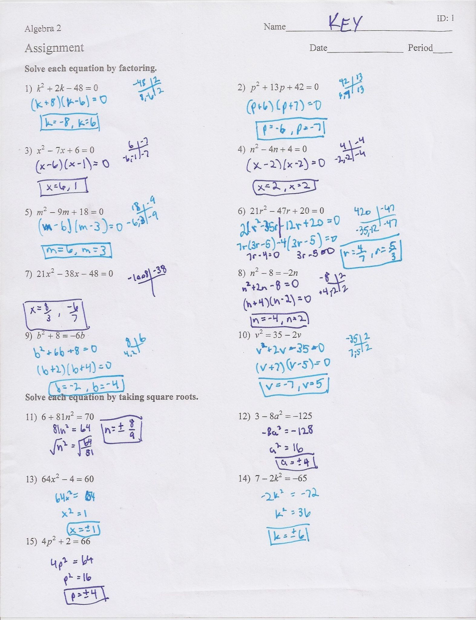 Factoring Trinomials Worksheet Algebra 2 Quadratic formula Worksheets Printable