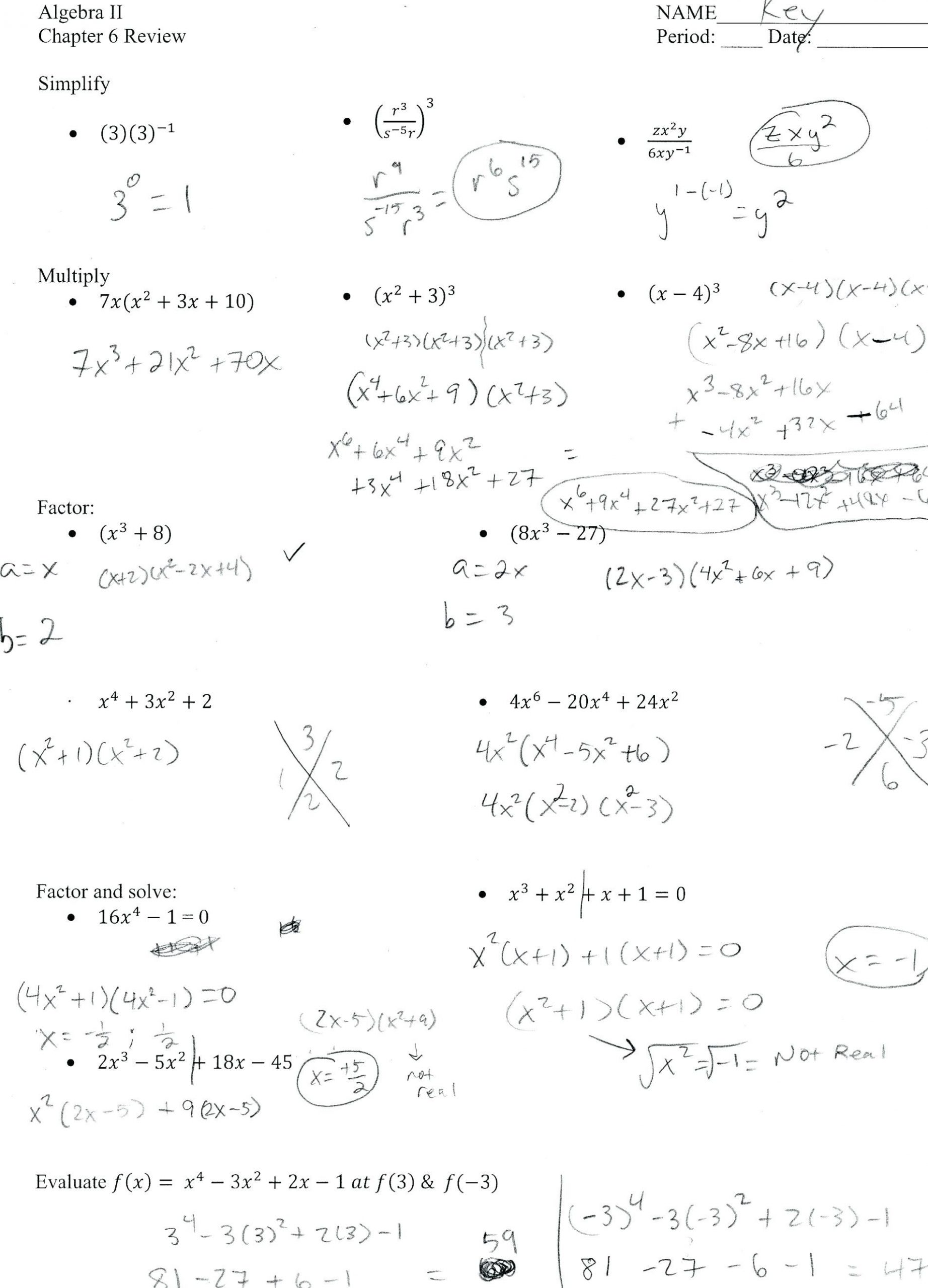 Factoring Worksheet Algebra 1 Algebra 2 Factoring Worksheet with Answers