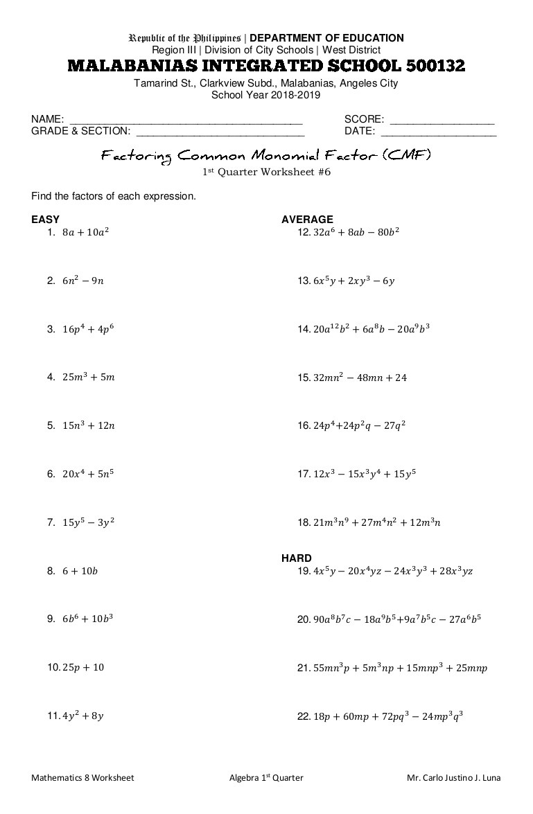 Factoring Worksheet Algebra 1 Factoring the Mon Monomial Factor Worksheet