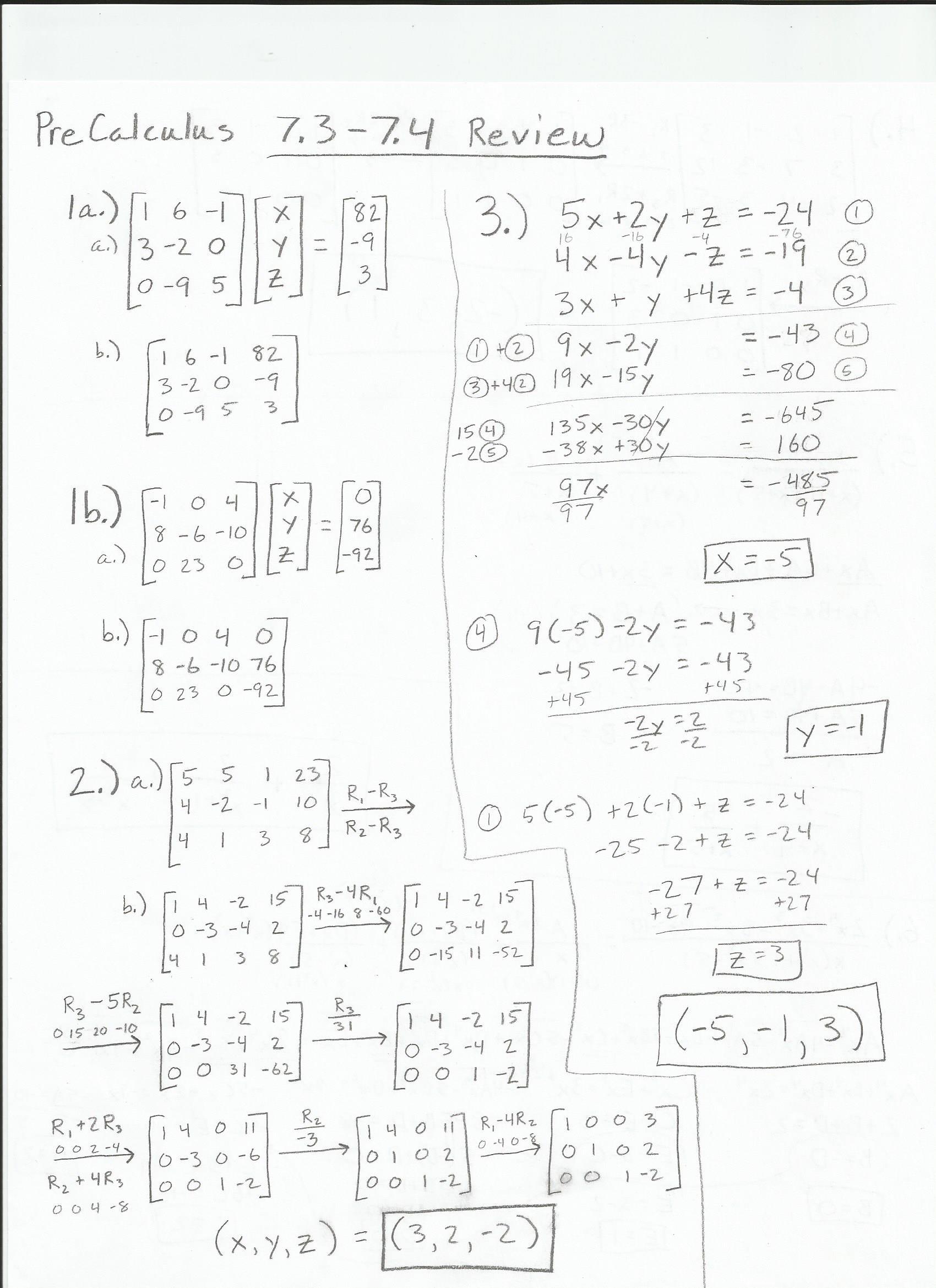 Function Notation Worksheet Answers Posite Function Worksheet
