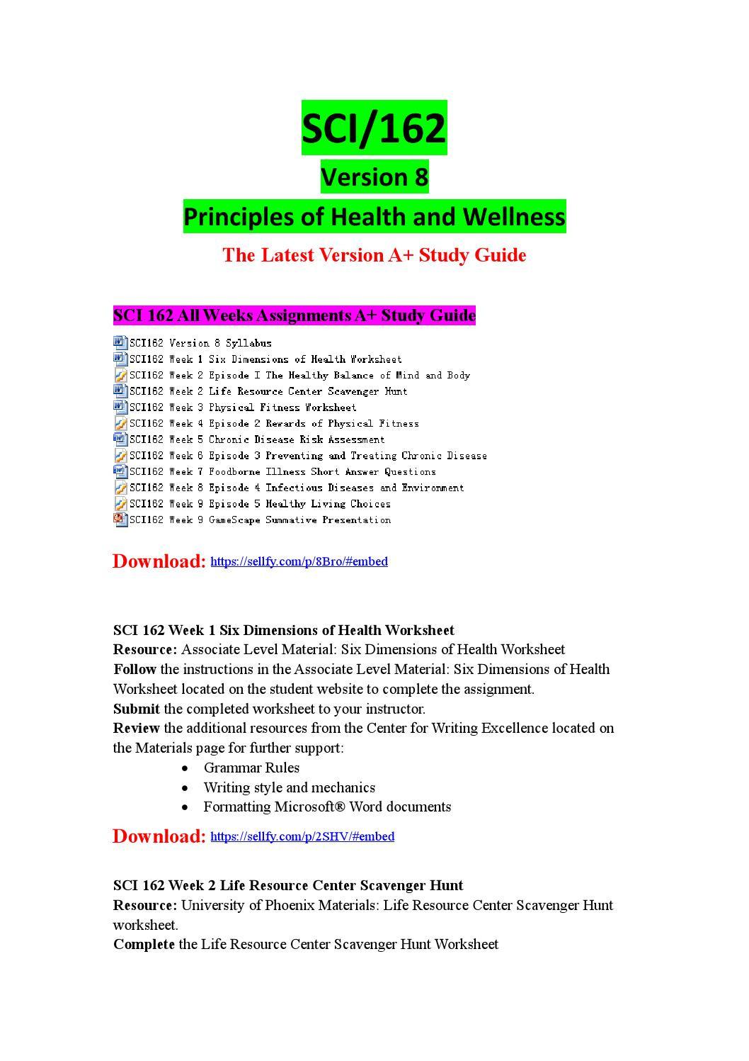 Periodic Table Scavenger Hunt Worksheet Lrc Scavengerhunt Worksheet