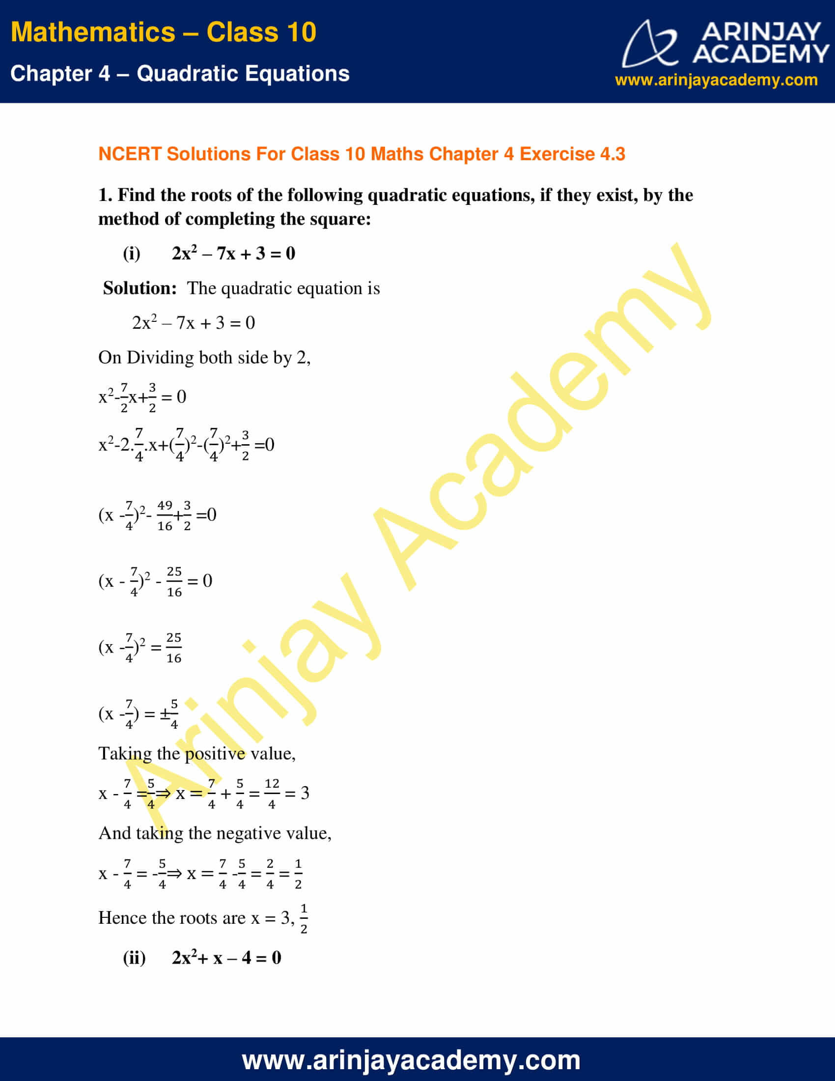 Quadratic Equation Worksheet with Answers Ncert solutions for Class 10 Maths Chapter 4 Exercise 4 3