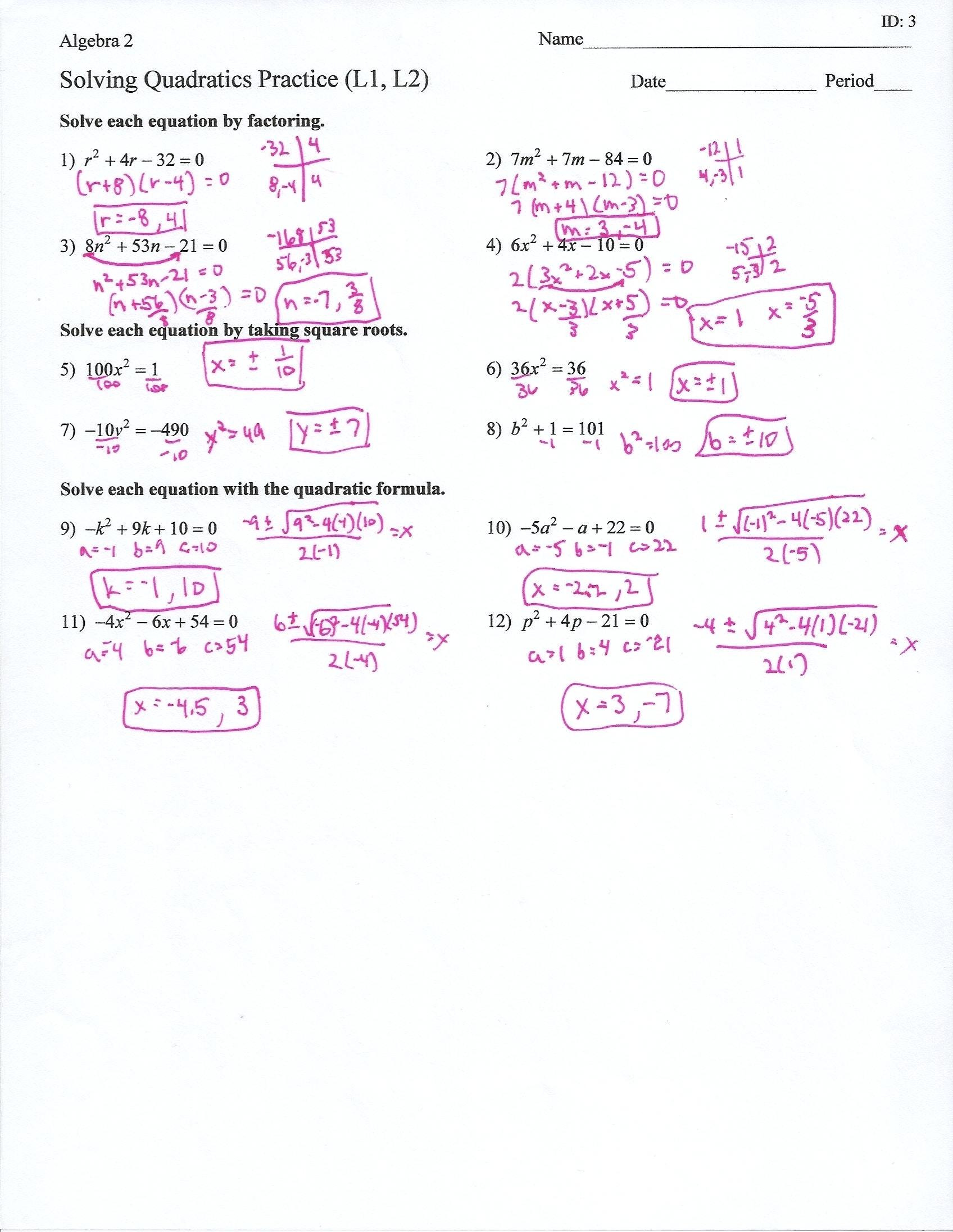Quadratic Equation Worksheet with Answers solving Quadratic Equations by Factoring Worksheet Answers