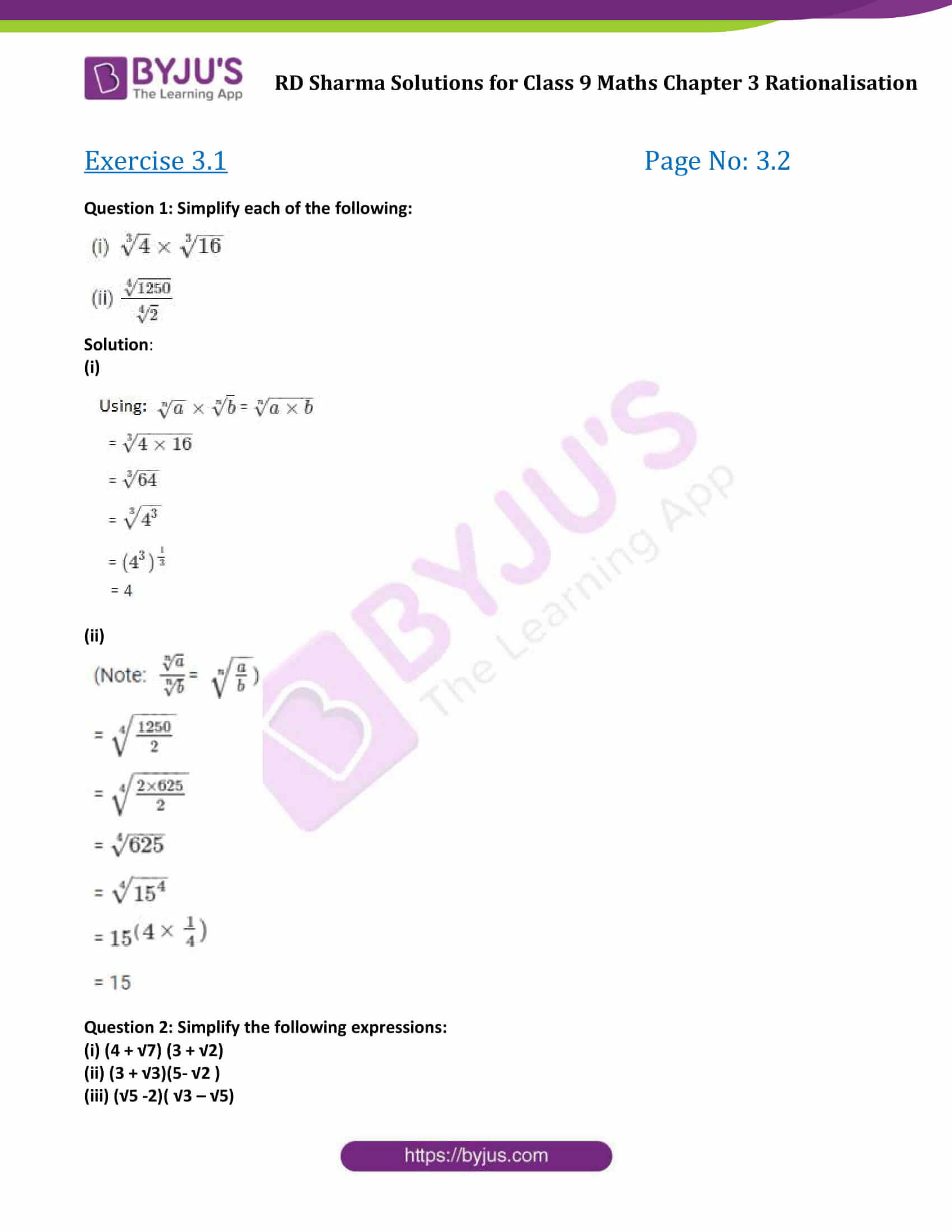 Rationalizing the Denominator Worksheet Rd Sharma Class 9 solutions Maths Chapter 3 Rationalisation