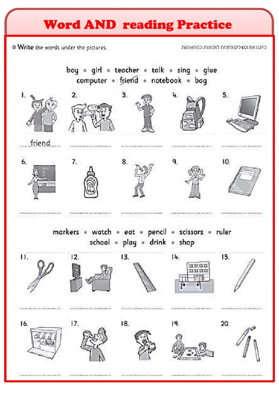 Reading A Ruler Worksheet Pdf Words and Reading Grade 4 5 Interactive Worksheet