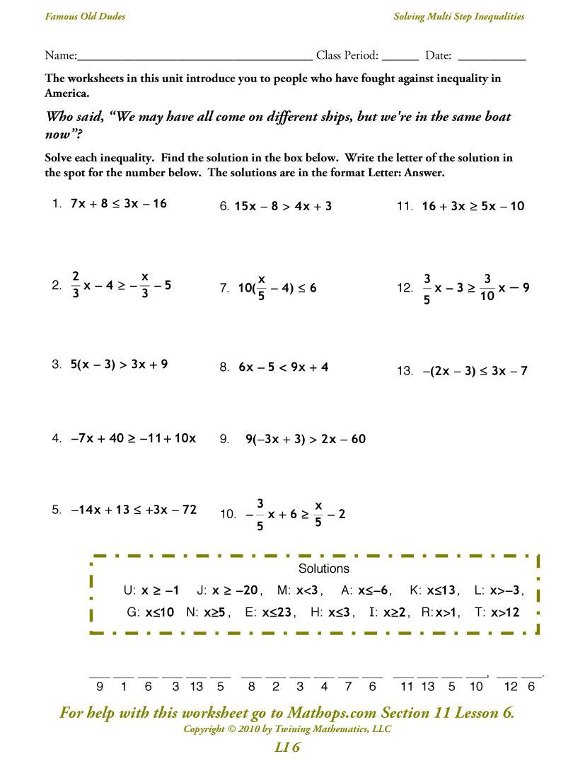 Solving Multi Step Inequalities Worksheet Multi Step Inequalities