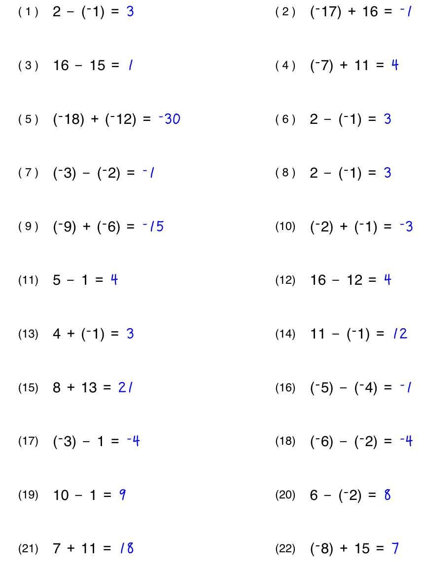 Solving Multi Step Inequalities Worksheet solving Multi Step Equations Worksheet Answers