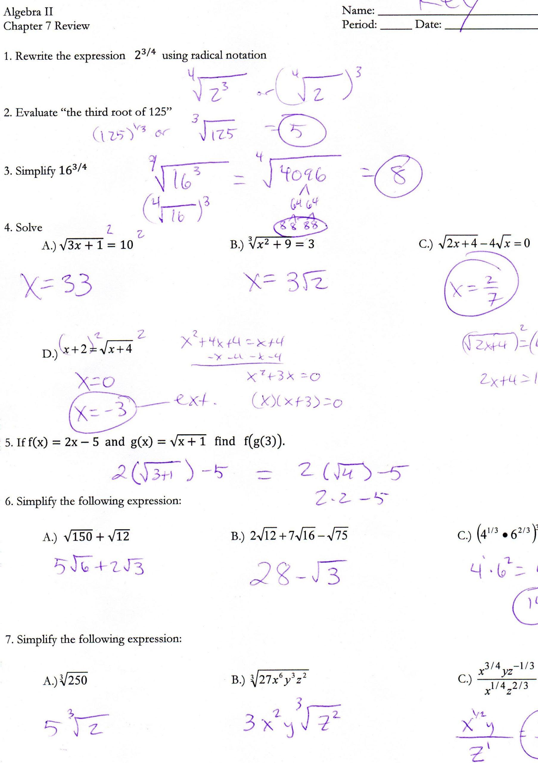 Solving Square Root Equations Worksheet Algebra Ii Mr Shepherd S Pasture