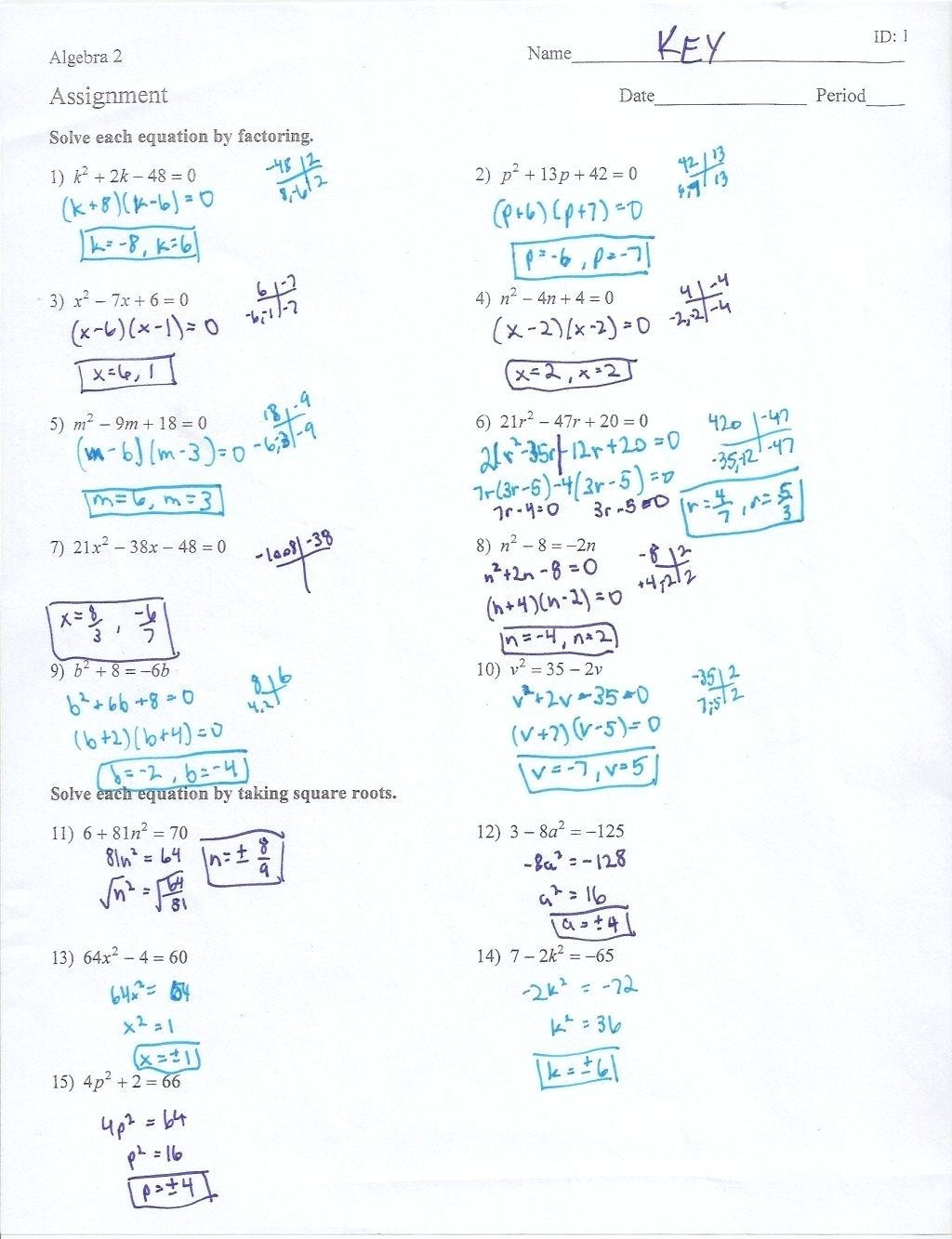 Solving Square Root Equations Worksheet solving Quadratic Equations by Finding Square Roots