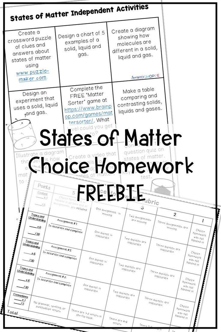 States Of Matter Worksheet States Of Matter Free