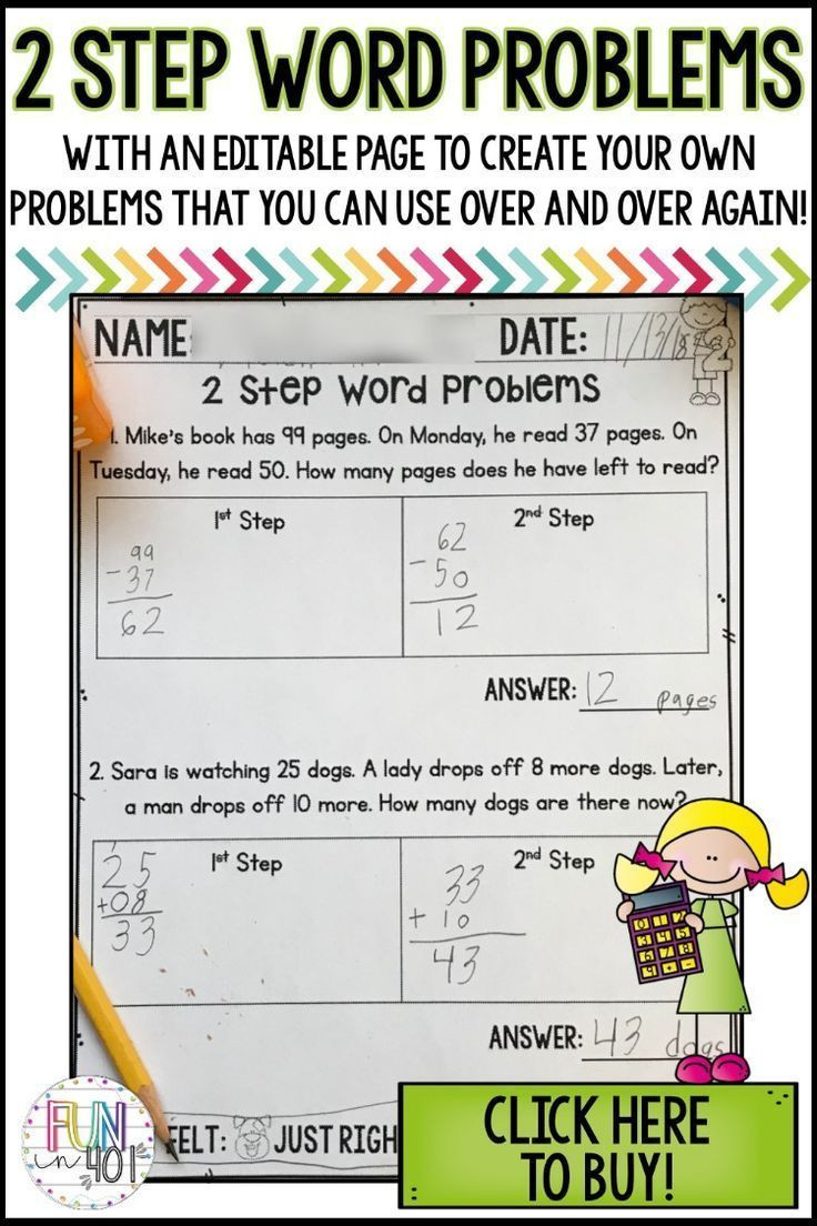 Two Step Word Problems Worksheet Editable Two Step Word Problems Practice with Boxes
